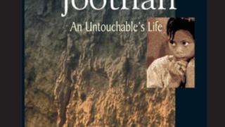 joothan-1
