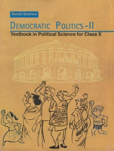 ncert-social-science-democratic-politics-ii-textbook-for-class-x-original-imae4hgj6vh8ndgr