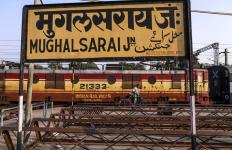 mughalsarai.docx 1