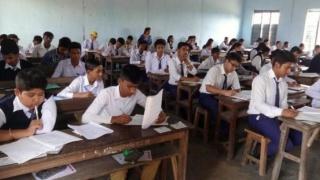 exam-1498020914