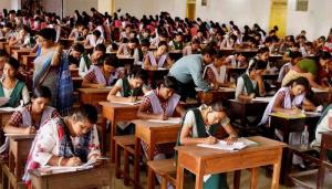 571604-bihar-intermediate-exam
