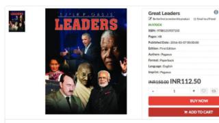 Publisher slammed as Hitler appears in ′great leaders′ book News DW 17 03 2018