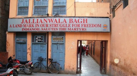 jallianwala_bagh_entrance