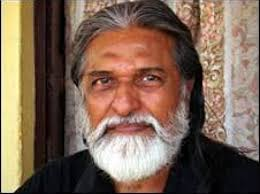 Rajendra Sail