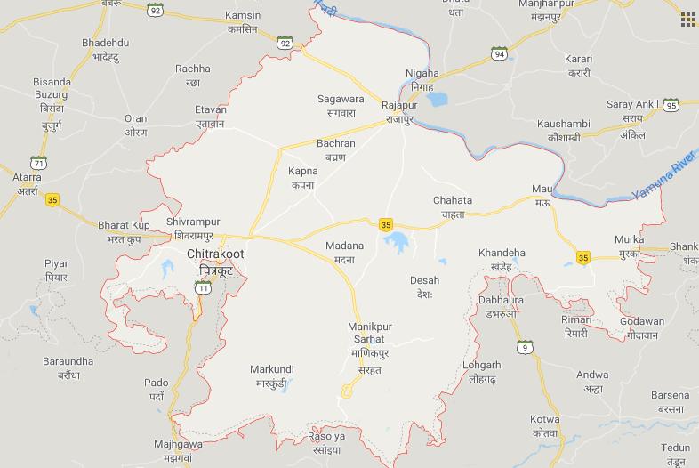 Chitrakoot District in Uttar Pradesh