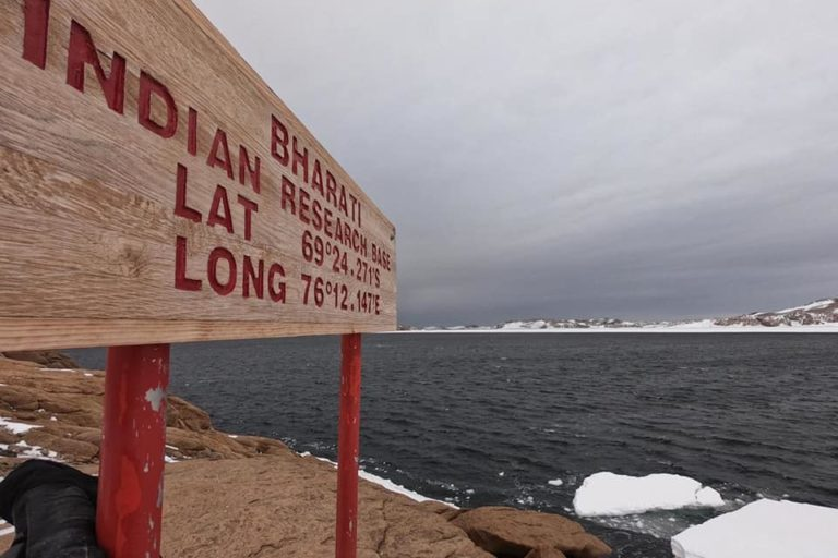 Bharati Indian research station in Antarctica.